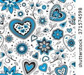 seamless pattern of hearts as... | Shutterstock .eps vector #371574598