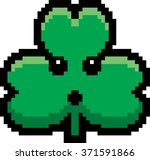 an illustration of a shamrock... | Shutterstock .eps vector #371591866