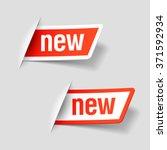 New labels. Vector. | Shutterstock vector #371592934