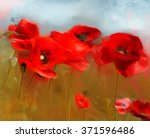 Poppies Field   Oil Painting