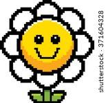 an illustration of a flower... | Shutterstock .eps vector #371604328