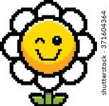 an illustration of a flower... | Shutterstock .eps vector #371604364