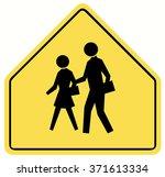 school warning sign students...