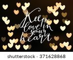 happy valentines day... | Shutterstock .eps vector #371628868