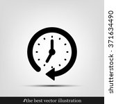clock arrow | Shutterstock .eps vector #371634490