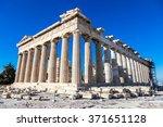parthenon in acropolis  athens  ... | Shutterstock . vector #371651128