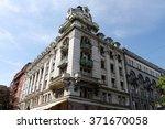 administrative building in knez ... | Shutterstock . vector #371670058