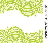 nature pattern card vector... | Shutterstock .eps vector #371671609