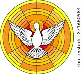Holy Spirit Symbol Dove With...