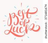 best of luck.  | Shutterstock .eps vector #371681674
