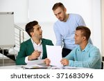 young business men at the... | Shutterstock . vector #371683096