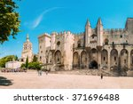 Ancient Popes Palace  Saint...