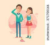 couple dating at amusement park ... | Shutterstock .eps vector #371700166