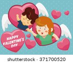flying love hearts with wings... | Shutterstock .eps vector #371700520