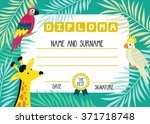 vector diploma template with... | Shutterstock .eps vector #371718748