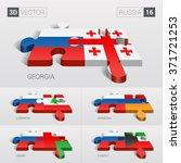 russia and georgia  lebanon ... | Shutterstock .eps vector #371721253