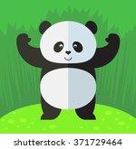 Panda Raising His Hands. Flat...