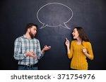 beautiful happy couple standing ... | Shutterstock . vector #371754976