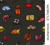 seamless pattern of icons with... | Shutterstock .eps vector #371768194