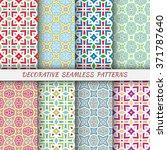 vertical seamless patterns... | Shutterstock .eps vector #371787640