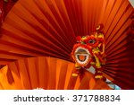 chinese traditional dancing... | Shutterstock . vector #371788834