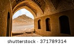 disused old building interior...   Shutterstock . vector #371789314