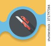 kitchenware fruit knife flat... | Shutterstock .eps vector #371797366