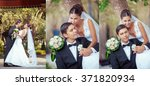 wedding collage | Shutterstock . vector #371820934