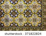 ermesinde  portugal   september ... | Shutterstock . vector #371822824