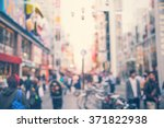 blurred background   dotonbori... | Shutterstock . vector #371822938