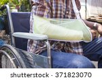 injuries caused by the accident ... | Shutterstock . vector #371823070