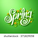 spring typography title concept ... | Shutterstock .eps vector #371829058