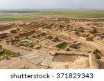 Ruins of the biblical Beersheba, Tel Be