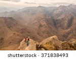 mount sinai  egypt   october 13 ... | Shutterstock . vector #371838493