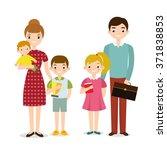 vector people happy family | Shutterstock .eps vector #371838853
