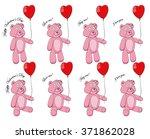 valentine's day lettering... | Shutterstock .eps vector #371862028