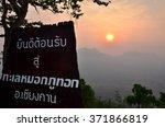Phu Thok Mountain At Chiang...