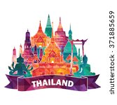 thailand detailed skyline.... | Shutterstock .eps vector #371885659
