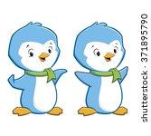 vector illustration of cute...   Shutterstock .eps vector #371895790