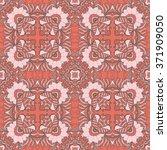 seamless abstract pattern  hand ... | Shutterstock .eps vector #371909050