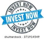 invest now blue round grunge...   Shutterstock .eps vector #371914549