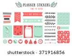 cooking cards  notes  stickers  ... | Shutterstock .eps vector #371916856