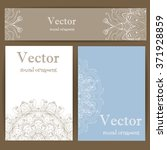 mandalas card collection.... | Shutterstock .eps vector #371928859