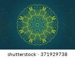 mandala abstract design element....