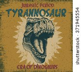 ������, ������: Vintage label with tyrannosaurus