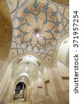Small photo of Kashan, Iran - December 8, 2015: Beautiful ceiling of Agha Bozorg Mosque in Kashan, Iran