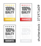 100  quality stickers set | Shutterstock .eps vector #371971609