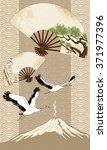 japanese fan  cranes  mount fuji | Shutterstock .eps vector #371977396