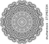 mandala coloring illustration.... | Shutterstock .eps vector #371982334
