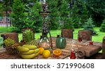 exotic hookah. different hookah ... | Shutterstock . vector #371990608